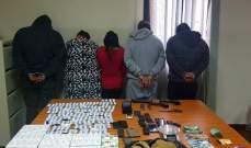 قوى الأمن: توقيف اكبر تاجر مخدرات في الشويفات ومحيطها