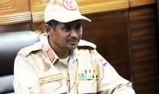 حميدتي: قواتنا ستظل موجودة للقتال ضمن تحالف دعم الشرعية في اليمن