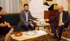 تيمور جنبلاط سلم رئيس المجلس الدستوري تصريحاً بأمواله وممتلكاته