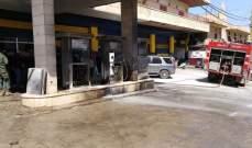 الدفاع المدني: إخماد حريق سيارة داخل محطة للمحروقات على الطريق الدولية بمجدل عنجر