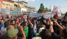 تظاهرة أمام السفارة البحرينية في بغداد رفضا لتصريحات وزير خارجية البحرين