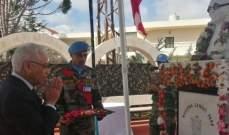 سفير الهند في لبنان زار حديقة غاندي في إبل السقي لمناسبة انتهاء مهامه
