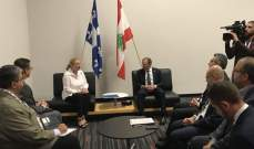 باسيل التقى وزيرة العلاقات الدولية بمقاطعة كيبيك في مونتريال