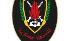 النشرة: الشرطة العسكرية أوقفت سورييَن بسبب إقامتيهما منتهيتي الصلاحية