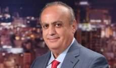 وهاب لجنبلاط: لضب الزعران ووقف أسلوب قطع الطرقات بـ 7 أو 8 زعران