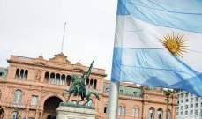 """الحكومة الأرجنتينية: تجميد أصول منظمة إرهابية تموّل """"حزب الله"""""""