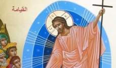 القيامة والأحزان