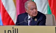 LBCI: أحمد ابو الغيط سيزور بيروت الاثنين المقبل