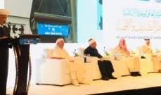 المفتي دريان: إحساس الامة المسلمة بحاجتخا إلى اللقاء والتعاون إحساس منطقي