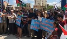 النشرة:المؤسسات الصحية في الجنوب نظمت وقفة تضامنية مع المسعفة الفلسطينية رزان النجار