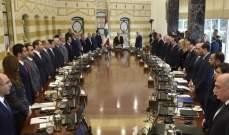 النشرة: مجلس الوزراء بدأ النقاش في الأمور السياسية