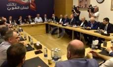 مصادر لبنان القوي للأخبار: نستغرب عدم عقد الحكومة لأي جلسة متعلقة بالموازنة