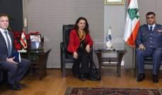 عثمان استقبل رئيس جمعية تجار إقليم الخروب والقائم بالأعمال بالسفارة التركية