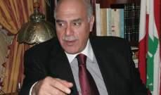 بويز: تطوع لبنان لاستضافة القمة الإقتصادية كان في غير محله