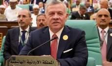الملك الأردني: سنتصدى لأي محاولة لتغيير وضع القدس التاريخي
