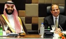 السيسي شكر محمد بن سلمان: السعودية دائما في طليعة الداعمين لمصر