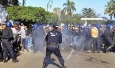 الشرطة الجزائرية: توقيف 75 متظاهرا و إصابة 11 شرطيا بجروح في تظاهرات اليوم