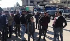 اصحاب الشاحنات الصغيرة اعتصموا امام سوق الخضار في قب الياس