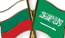 سلطتا السعودية وبلغاريا وقعتا اتفاقيتين حول التعاون الزراعي ومنع التهرب الضريبي