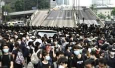 تظاهرات بهونغ كونغ ضد قانون يسمح بتسليم المطلوبين إلى الصين