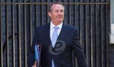 """وزير التجارة البريطاني: قضايا خلافية تعترض طريق اتفاق """"بريكست"""""""