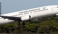 اصطدام جناح طائرة تحمل 145 راكبا بأحد أعمدة مطار إندونيسي