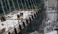 ارتفاع حصيلة قتلى انهيار أرضي في كولومبيا إلى 28 شخصًا