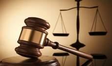 الإعدام لبحريني والمؤبد لـ22 شخصا وإسقاط الجنسية عنهم