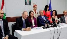 الاتحاد الأوروبي قدّم 100 مليون يورو إضافية لتأمين تعليم جميع الأطفال في لبنان