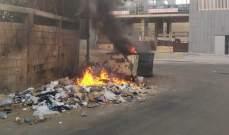 الدفاع المدني: إخماد حريق شب في اكوام من النفايات في البوشرية