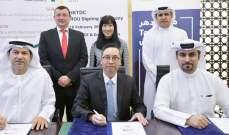 توقيع اتفاقيات تعاون تجارية بين دبي وهونغ كونغ