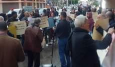 وقفة احتجاجية أمام السفارة السودانية في بيروت دعما للانتفاضة الشعبية بالسودان