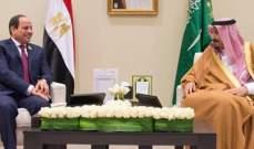 خارجية مصر: شكري يتوجه إلى السعودية حاملا رسالة من السيسي للملك سلمان
