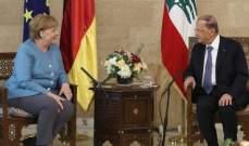 الرئيس عون أكد لميركل ضرورة حل أزمة النازحين وفق تصور لبنان