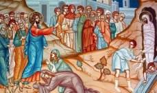 لَعازر قُم (يو11: 1-57)