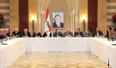 الحريري ترأس الاجتماع الثالث للمنتدى التشاوري التشريعي والتقى لاسن وخميس
