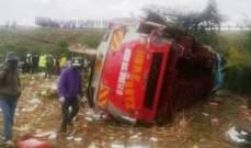 مقتل 40 شخصا على الأقل في حادث حافلة في غرب كينيا