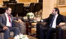 الحريري استقبل عطاالله واللواء عباس إبراهيم