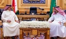 ملك البحرين شكر السعودية على دعمها المتواصل: لإيقاف الحملات الممنهجة ضدها