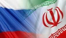 مسؤول إيراني: شركة رينو استثمرت مليار دولار في إيران وستعود للبلاد