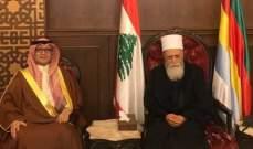 الشيخ نعيم حسن التقى وليد البخاري ونوه بالدور السعودي الداعم للبنان