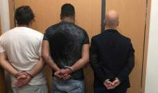 قوى الأمن: توقيف عصابة لسرقة الاموال من حسابات المودعين في البنوك