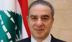 فرعون سجل اللائحة الأولى في دائرة بيروت الأولى: تلتزم بمبادئ معظم أهالي المنطقة