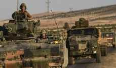 الأمن التركي يحبط محاولة إدخال متفجرات إلى جنوب شرقي البلاد