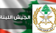 الجيش: خرق زورق حربي اسرائيلي خرق المياه الإقليمية