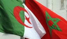الخارجية المغربية: ندعو الجزائر للرد على مبادرة اللجنة المشتركة للحوار