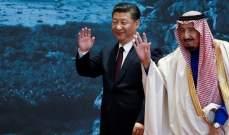 رئيس الصين بحث هاتفيا مع ملك السعودية تطوير شراكة استراتيجية شاملة