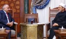 عبد المهدي وجّه دعوة رسمية إلى شيخ الأزهر لزيارة العراق