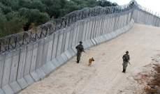 مصادر للحياة: إسرائيل ستستمر بالكشف عن معطيات جديدة حول الأنفاق لتدعيم شكواها بمجلس الأمن