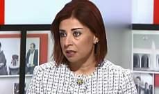 علا بطرس:يوجد 384 ألف يد عاملة سورية بلبنان أدت لخروج 270 ألف لبناني من سوق العمل
